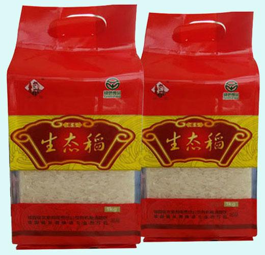 张骞生态稻红袋